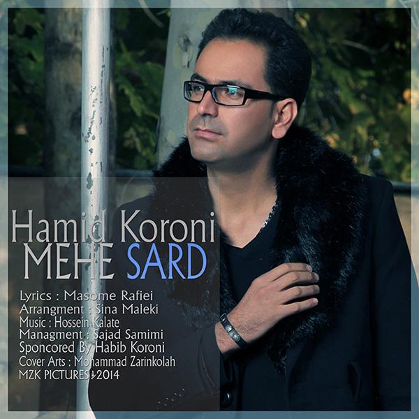Hamid Koruni - Mehe Sard