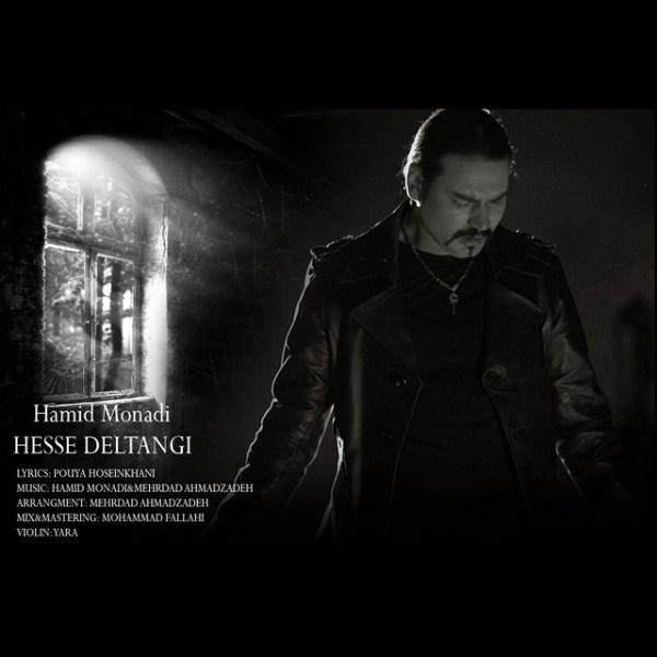 Hamid Monadi - Hesse Deltangi