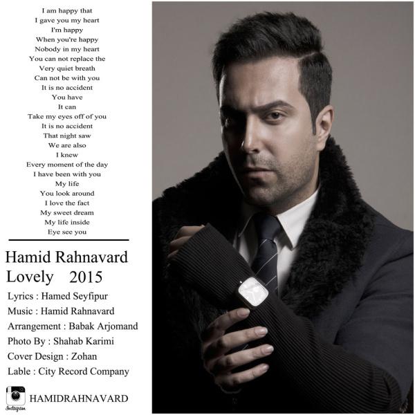 Hamid Rahnavard - Lovely