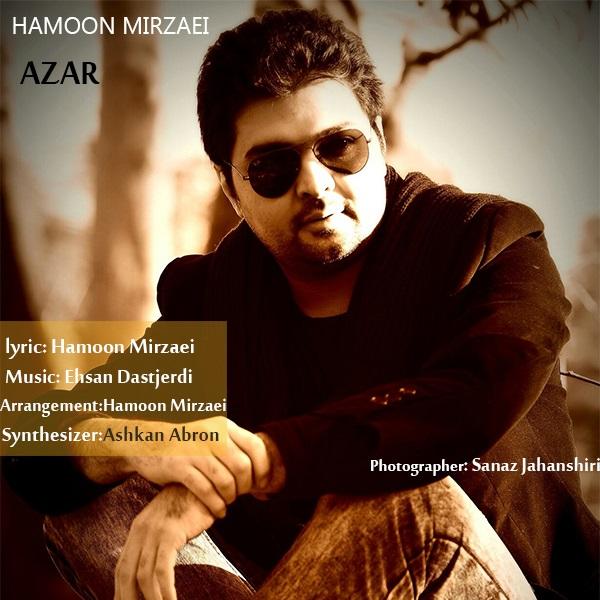 Hamoon Mirzaei - Azar