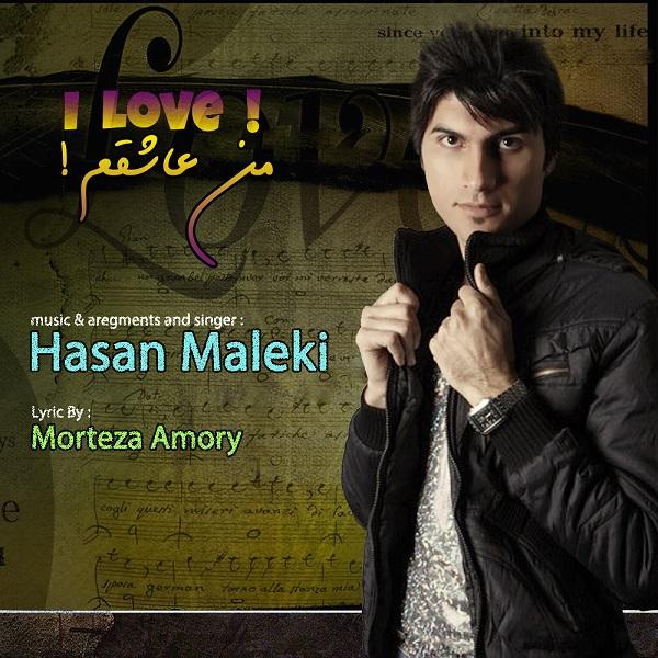 Hasan Maleki - Man Ashegham