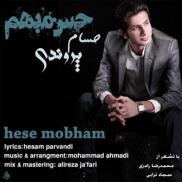 Hesam Parvandi - Hese Mobham