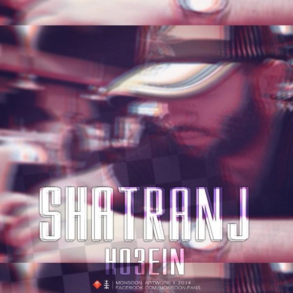 Ho3ein - Shatranj