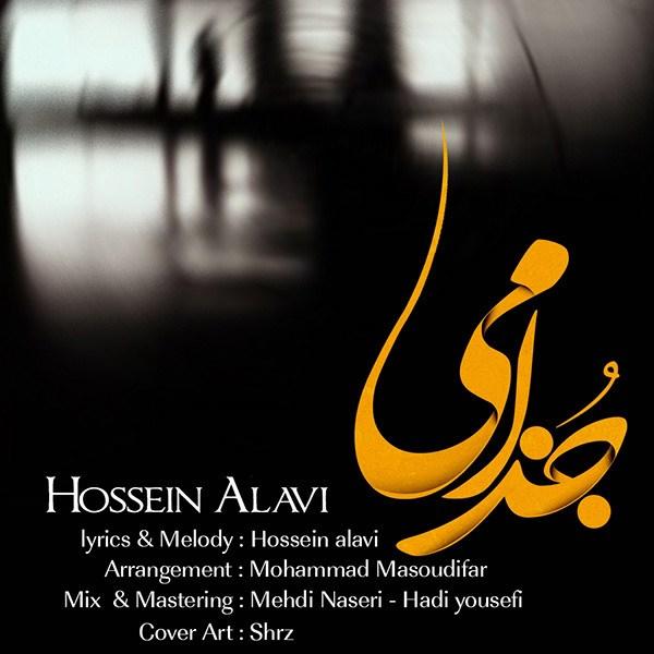 Hossein Alavi - Jozami
