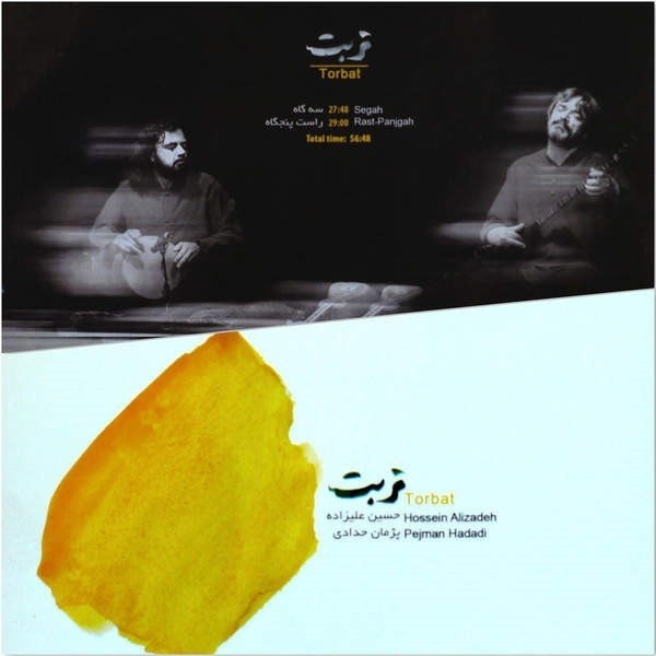 Hossein Alizadeh & Pejman Hadadi - Rast Panjgah