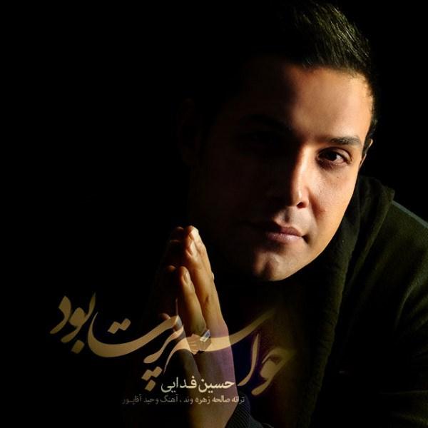 Hossein Fadaei - Havasam Part Bood