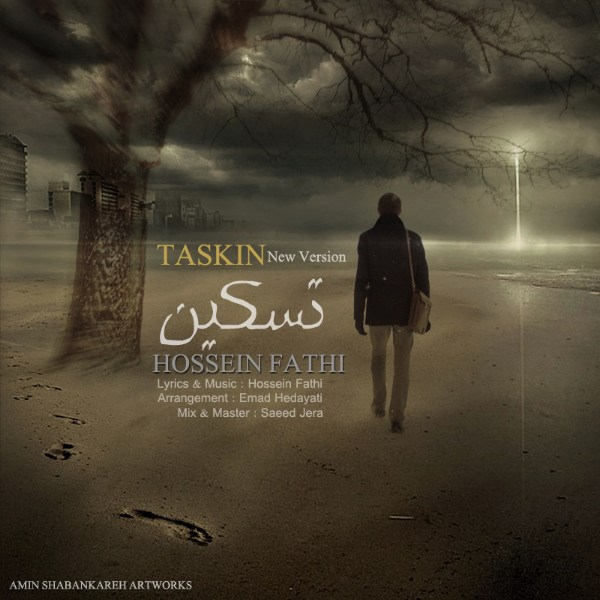 Hossein Fathi - Taskin (New Version)
