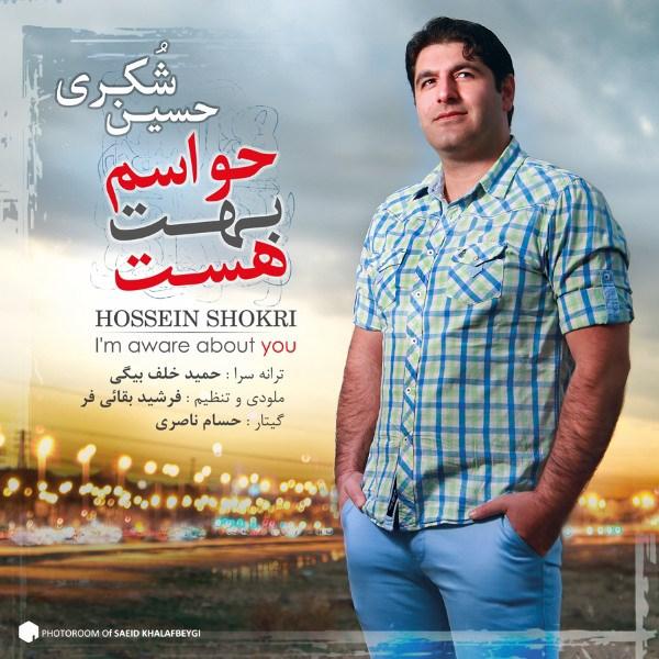 Hossein Shokri - Havasam Behet Hast