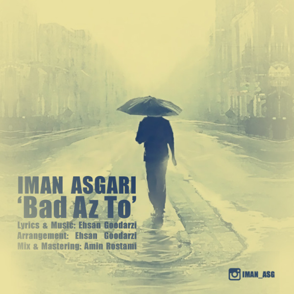 Iman Asgari - Bad Az To