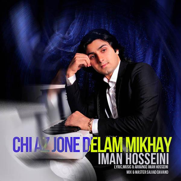 Iman Hosseini - Chi Az Jone Delam Mikhay