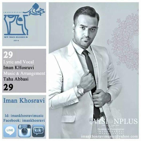 Iman Khosravi - 29