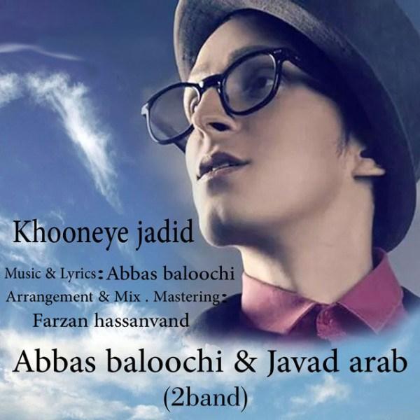 Javad Arab & Abbas Baloochi (2Band) - Khoneye Jadid