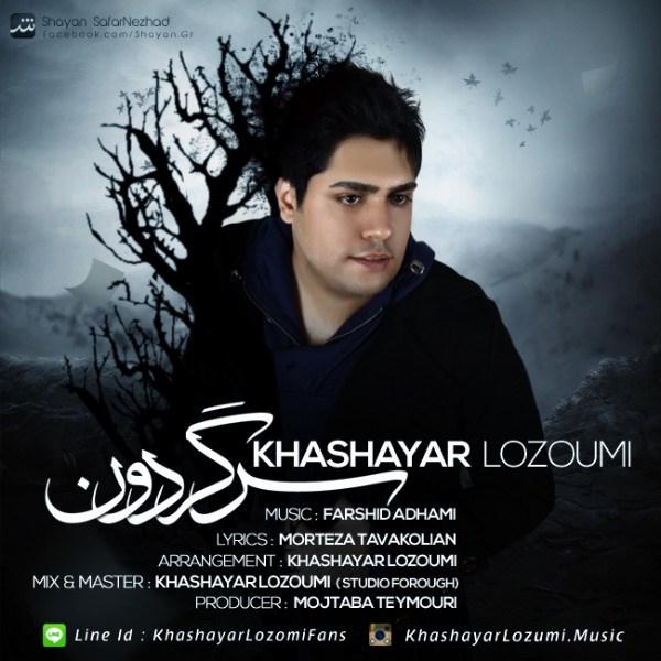 Khashayar Lozumi - Sargardon