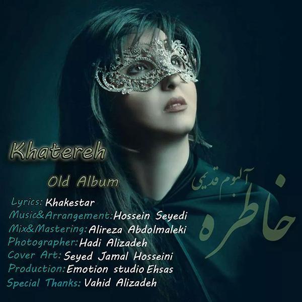 Khatereh - Albume Ghadimi