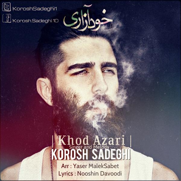 Korosh Sadeghi - Khod Azari