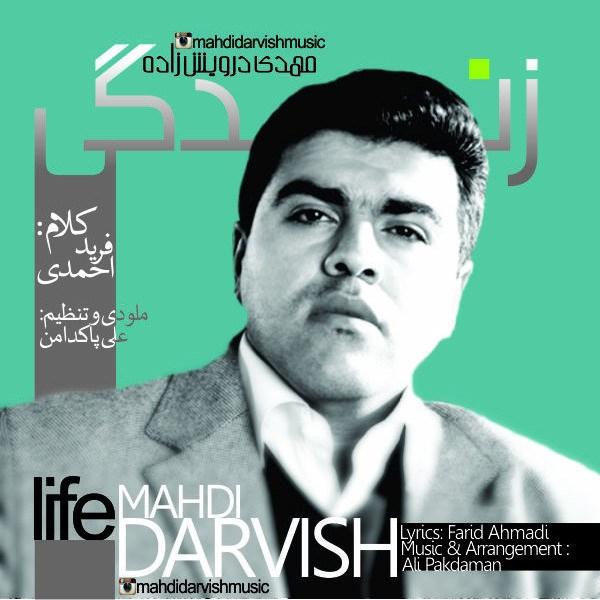 Mahdi Darvish Zadeh - Zendegi