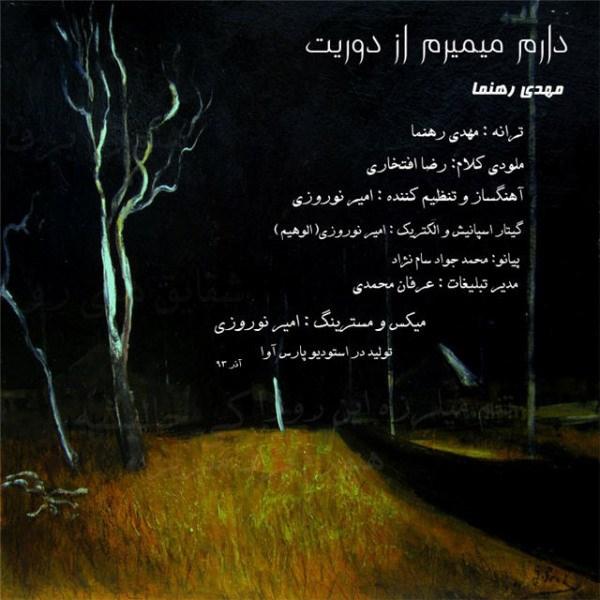 Mahdi Rahnama - Daram Mimiram Az Doorit