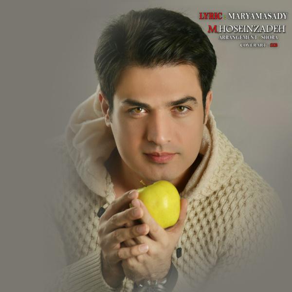 Mahmoud Hosseinzade - Maryam