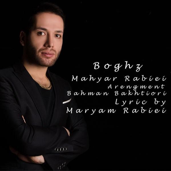 Mahyar Rabiei - Boghz