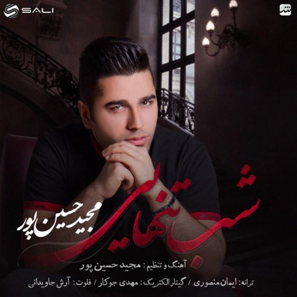 Majid Hoseinpoor - Shab Tanhaei