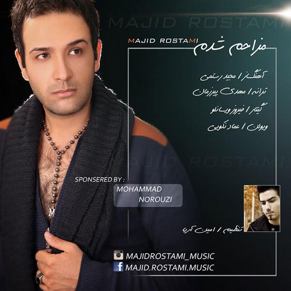 Majid Rostami - Mozahem Shodam