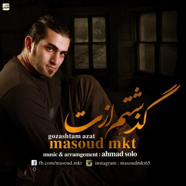 Masoud Mkt - Gozashtam Azat