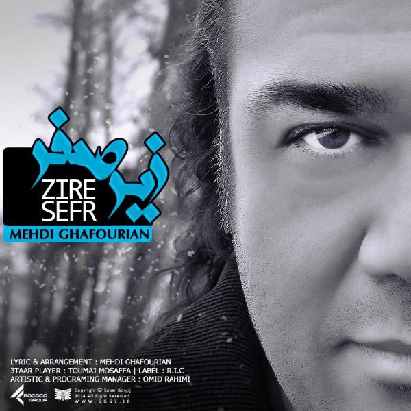 Mehdi Ghafourian - Zire Sefr