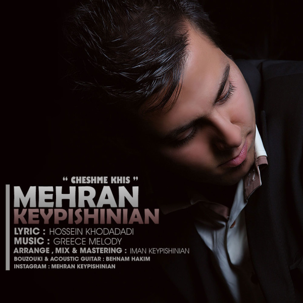 Mehran Keypishinian - Cheshme Khis