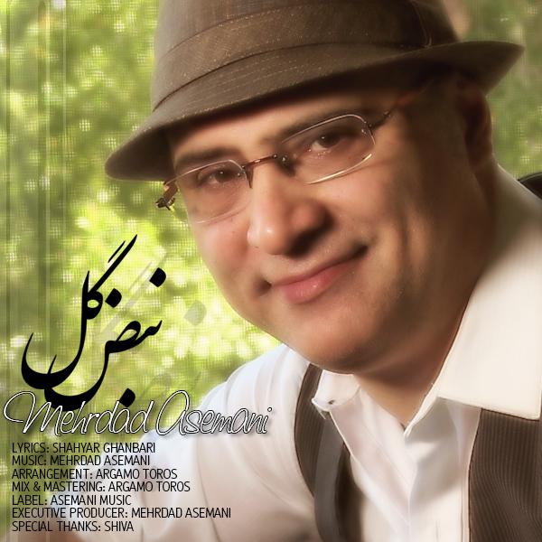 Mehrdad Asemani - Nabze Gol