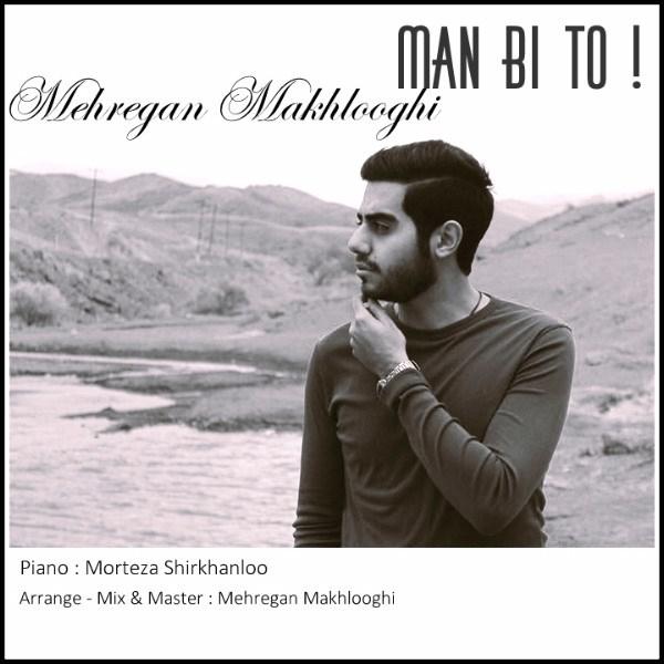 Mehregan Makhlooghi - Man Bi To