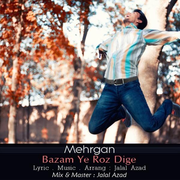 Mehrgan - Bazam Ye Roz Dige