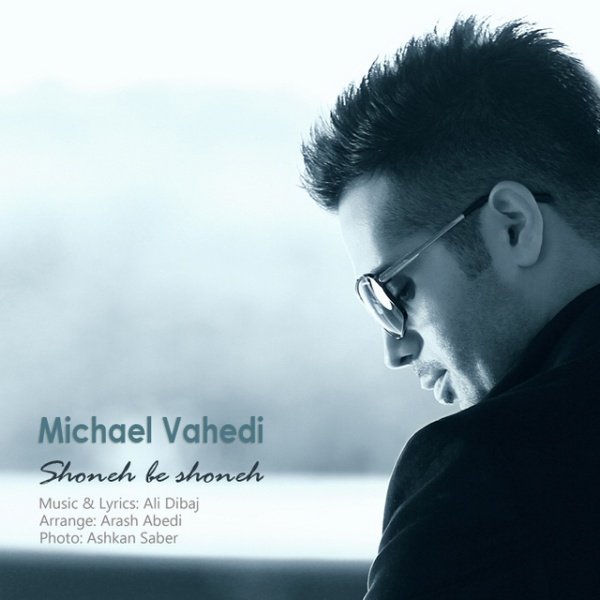 Michael Vahedi - Shoone Be Shoone