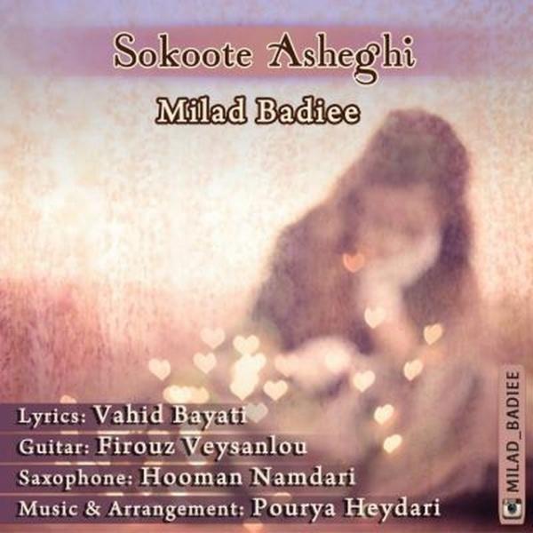 Milad Badiee - Sokoote Asheghi