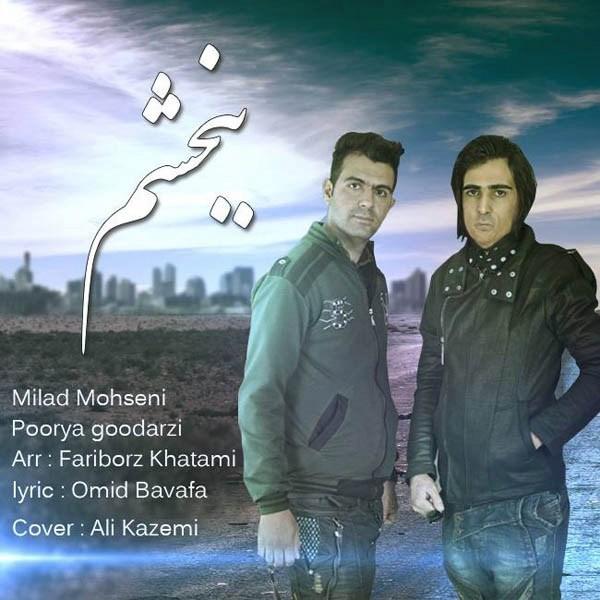 Milad Mohsen & Pooria Goodarzi - Bebakhsham