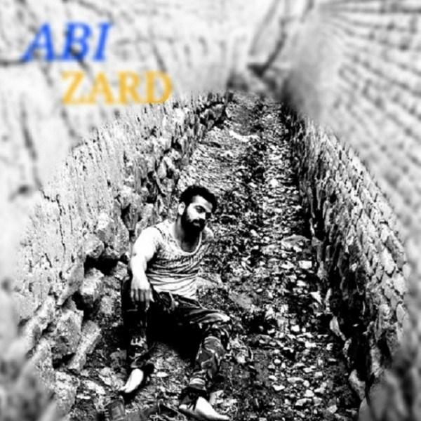 Moein - Abi Zard
