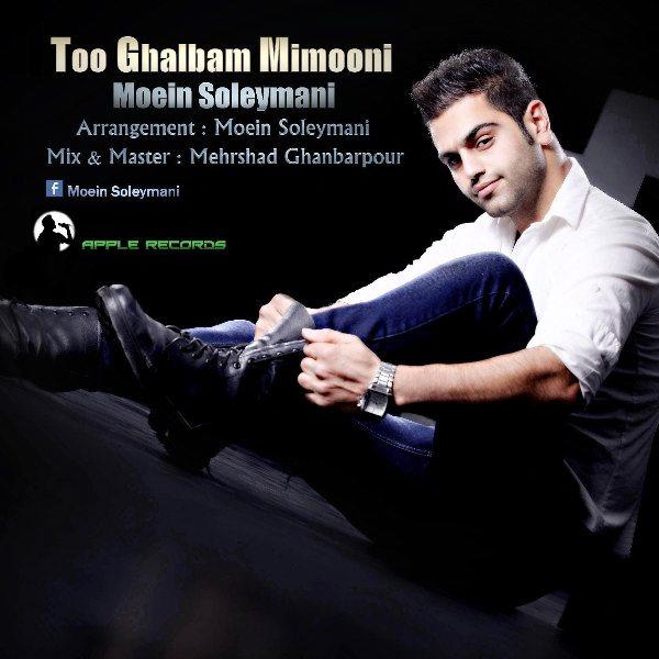 Moein Soleymani - Too Ghalbam Mimooni