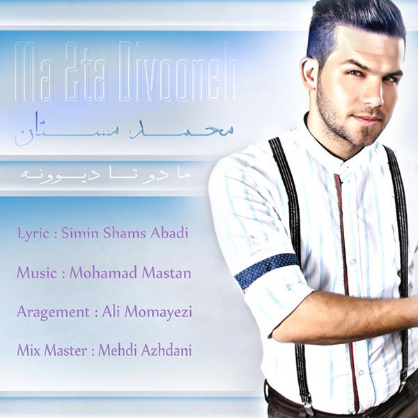 Mohammad Mastan - Ma 2Ta Divooneh