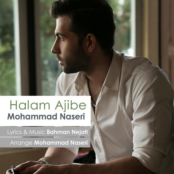 Mohammad Naseri - Halam Ajibe