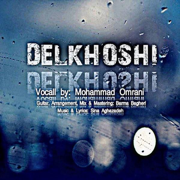 Mohammad Omrani - Delkhoshi