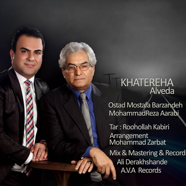 Mohammad Reza Arabi & Mostafa Barzandeh - Khatereha