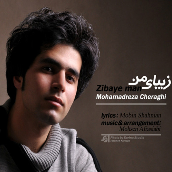Mohammadreza Cheraghi - Zibaye Man