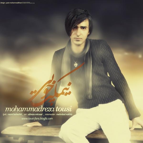 Mohammadreza Tousi - Nimkate Chobi
