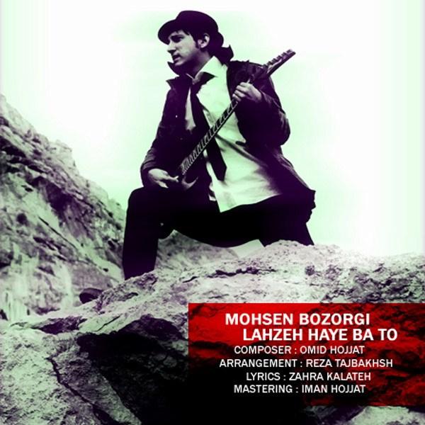Mohsen Bozorgi - Lahzeh Haye Ba To