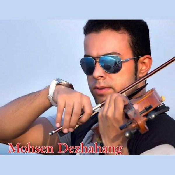 Mohsen Dezhahang - Saloome