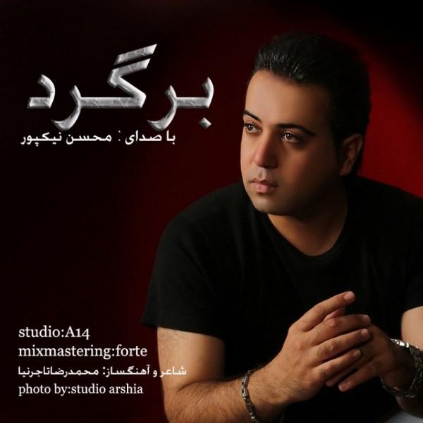 Mohsen Nikpour - Bargard