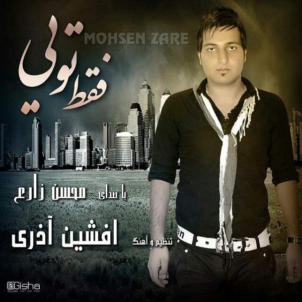 Mohsen Zare - Faghat Toei