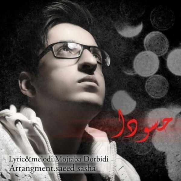 Mojtaba Dorbidi - Hasouda