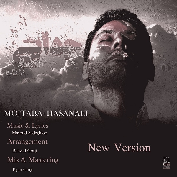 Mojtaba Hasanali - Jodai (New Version)