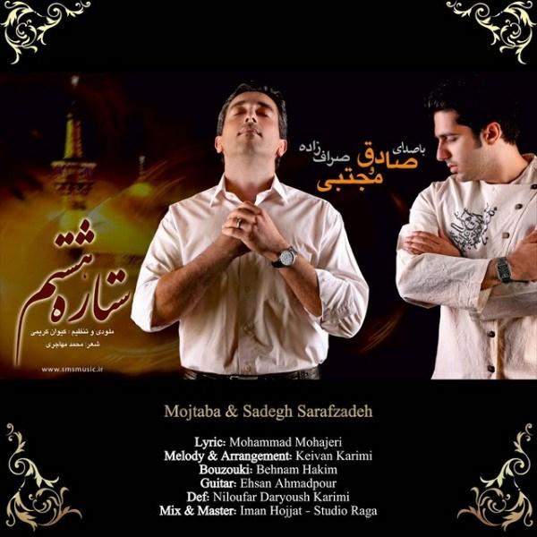 Mojtaba & Sadegh Sarafzadeh - Setareye Hashtom