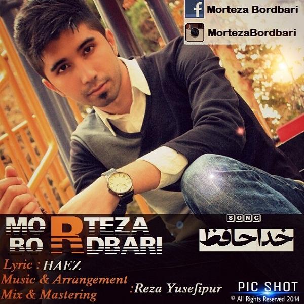 Morteza Bordbari - Khodahafez